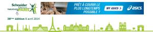 Marathon de Paris 2013 - La course - Parcours - Parcours 3D